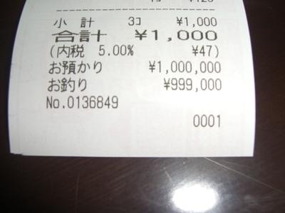 20100131_002